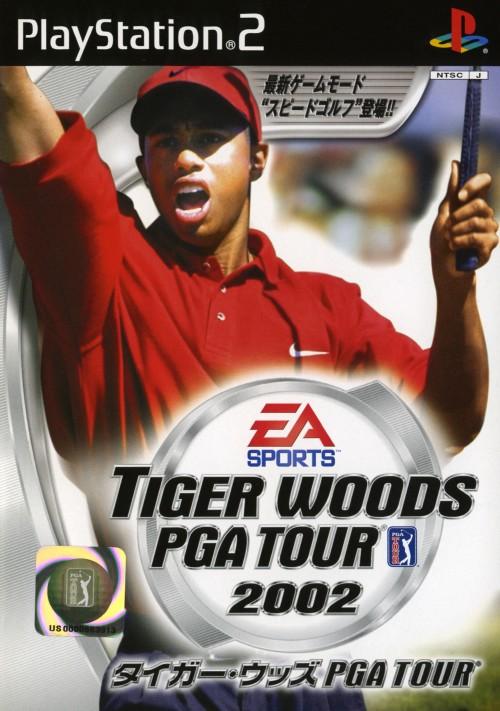 【中古】タイガー・ウッズ PGA TOUR 2002