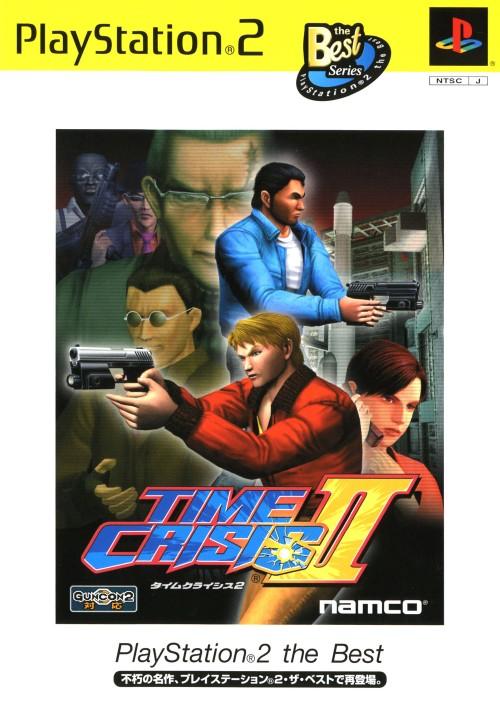 【中古】タイムクライシス2 PlayStation2 the Best