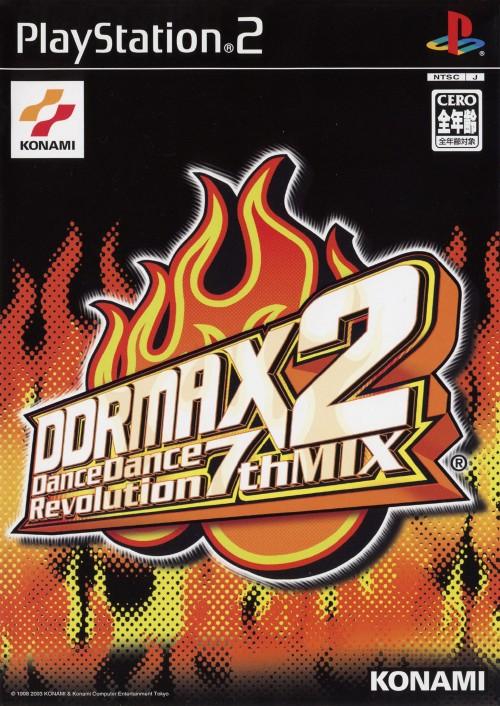【中古】DDRMAX2 −Dance Dance Revolution 7thMIX−