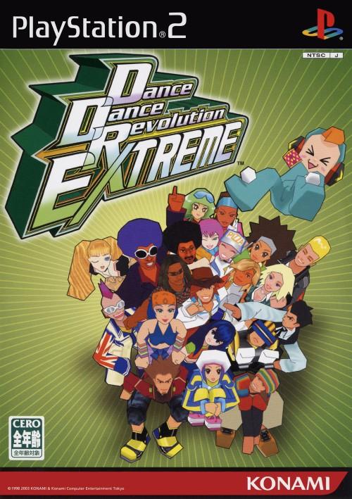 【中古】Dance Dance Revolution EXTREME