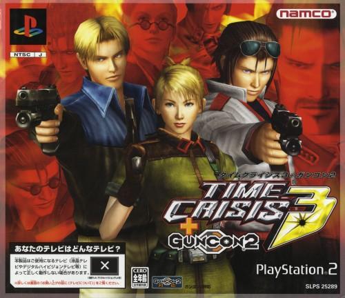 【中古】タイムクライシス3+ガンコン2 (同梱版)