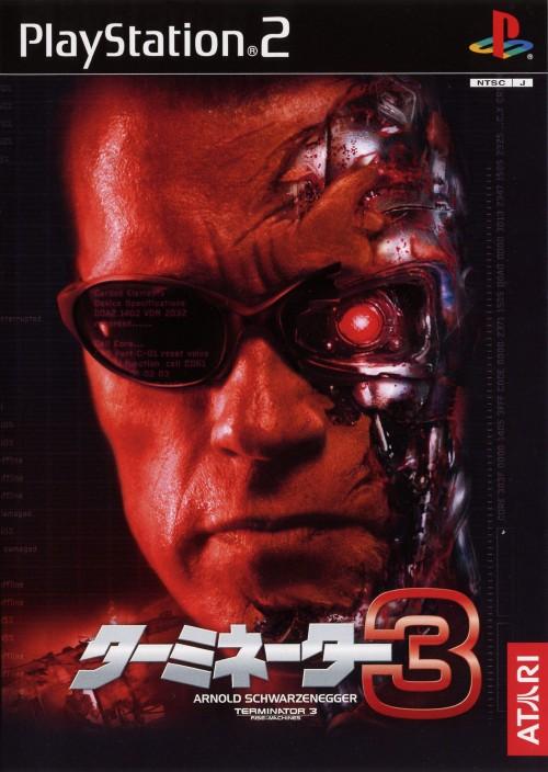【中古】ターミネーター3 Rise of the machines
