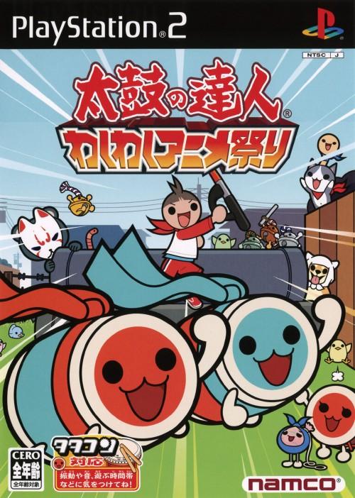 【中古】太鼓の達人 わくわくアニメ祭り