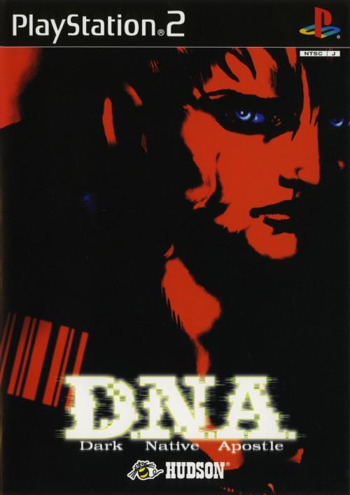 【中古】D.N.A. 〜Dark Native Apostle〜