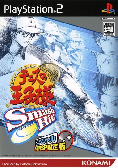 【中古】テニスの王子様 Smash Hit! (初回版)