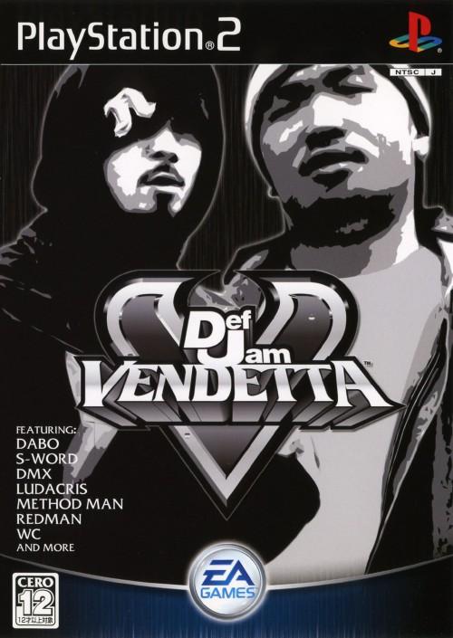 【中古】Def Jam Vendetta