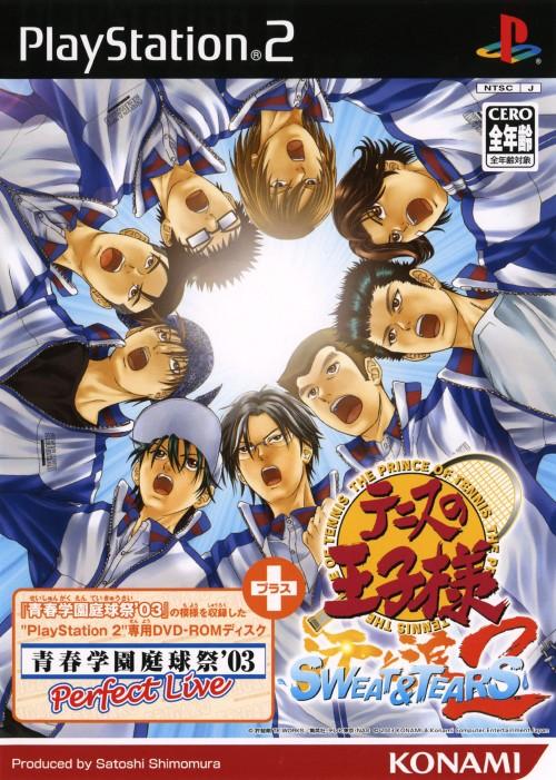【中古】テニスの王子様 SWEAT&TEARS2