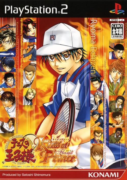 【中古】テニスの王子様 Kiss of Prince Flame