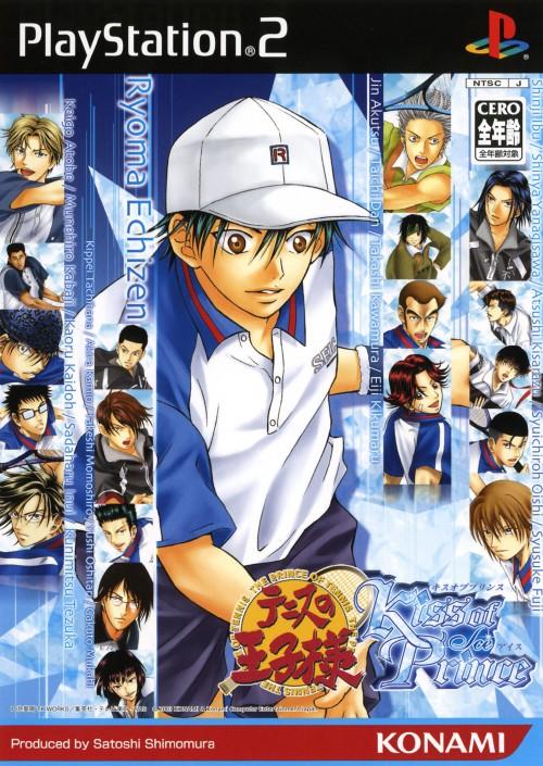 【中古】テニスの王子様 Kiss of Prince Ice
