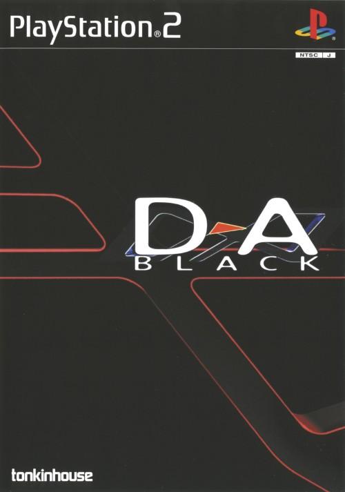 【中古】D→A:BLACK