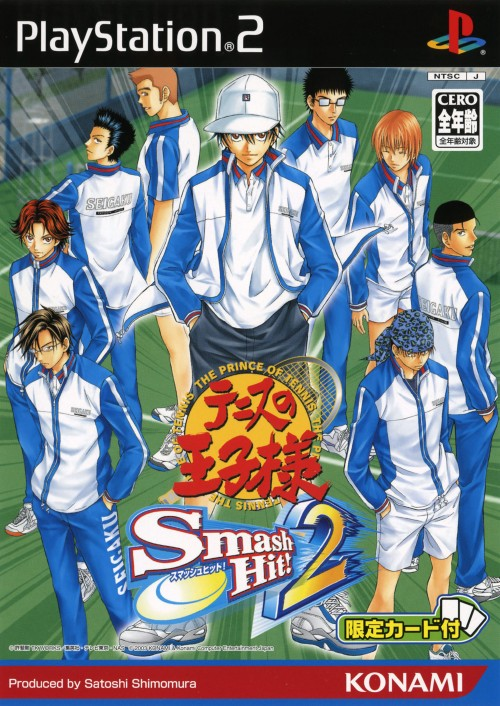 【中古】テニスの王子様 Smash Hit!2