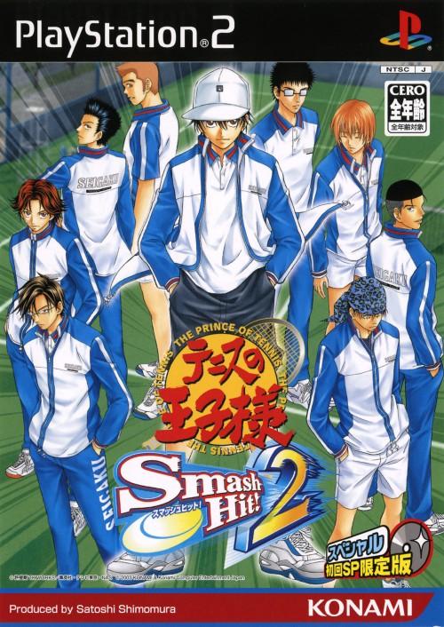 【中古】テニスの王子様 Smash Hit!2 (初回版)