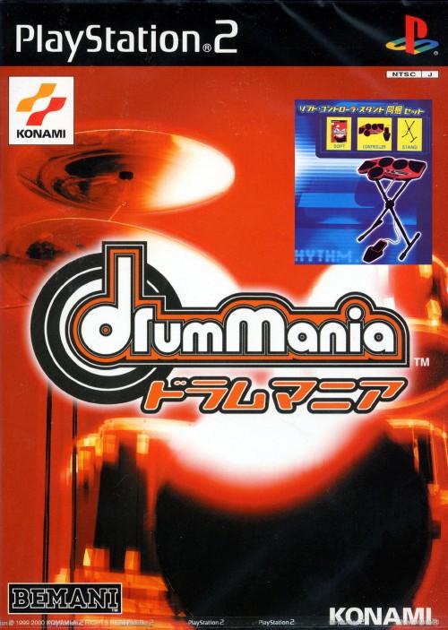 【中古】DrumMania ソフト・コントローラ・スタンド同梱セット (同梱版)