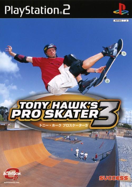 【中古】トニー・ホーク プロスケーター3