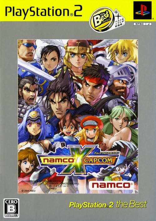 【中古】ナムコ クロス カプコン PlayStation2 the Best