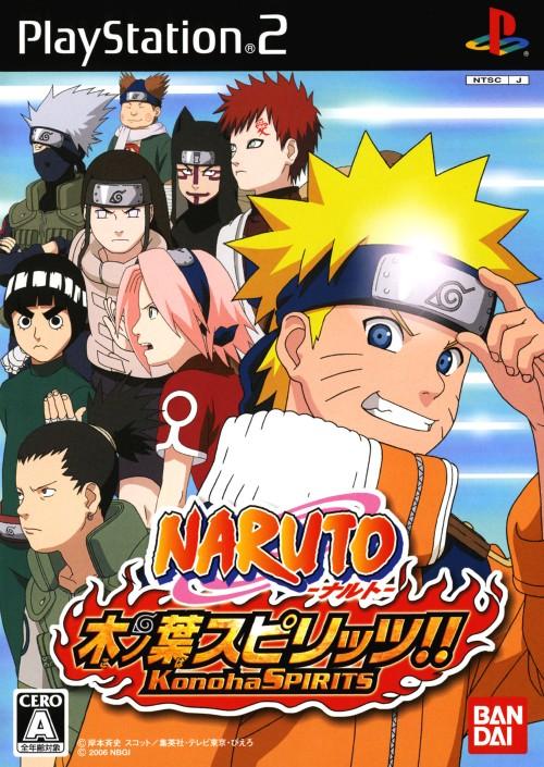 【中古】NARUTO−ナルト− 木ノ葉スピリッツ!!