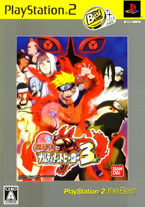 【中古】NARUTO−ナルト− ナルティメットヒーロー3 PlayStation2 the Best