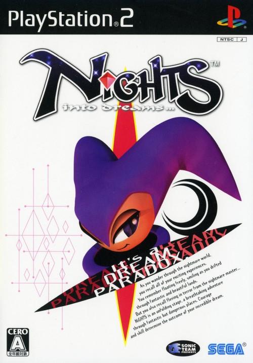 【中古】NiGHTS into dreams...