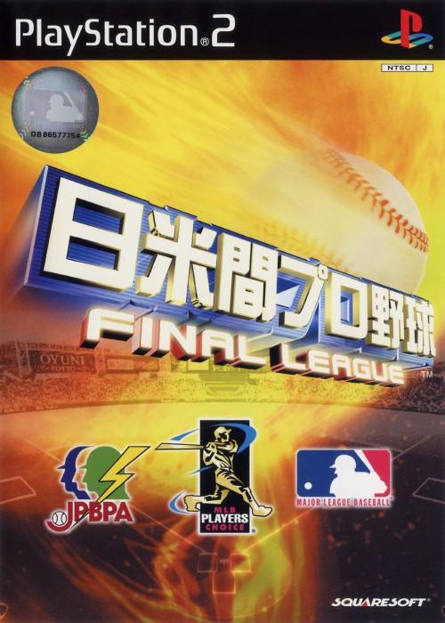 【中古】日米間プロ野球 FINAL LEAGUE