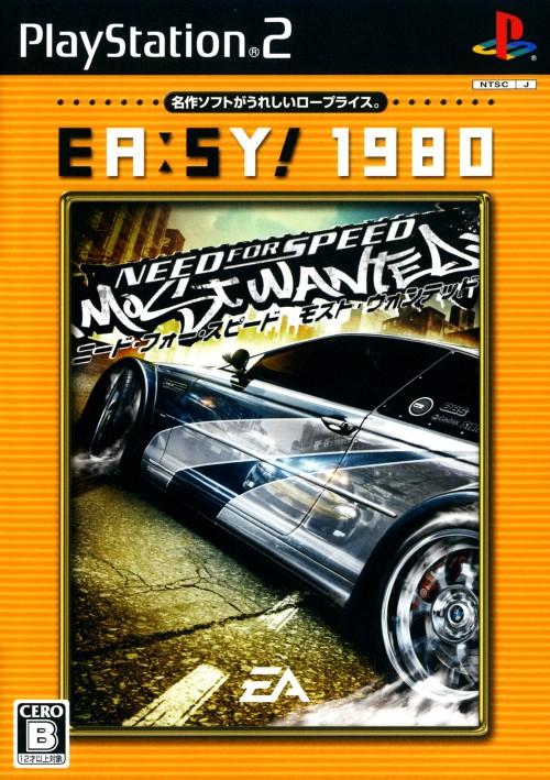 【中古】ニード・フォー・スピード モスト・ウォンテッド EA:SY!1980