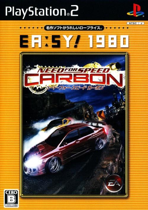 【中古】ニード・フォー・スピード カーボン EA:SY!1980