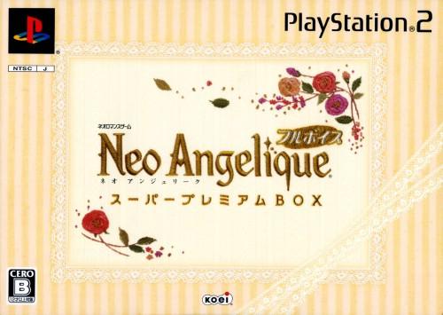 【中古】ネオ アンジェリーク フルボイス スーパープレミアムBOX (限定版)