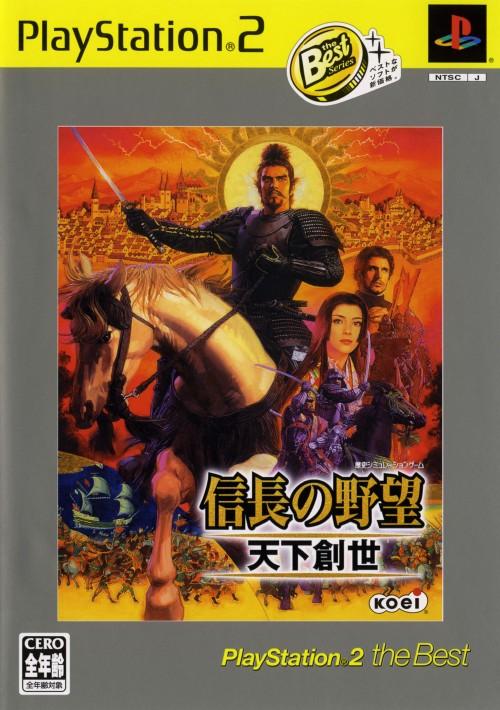 【中古】信長の野望 天下創世 PlayStation2 the Best