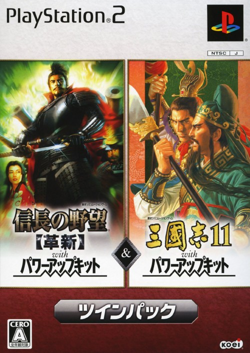 【中古】信長の野望 革新 with パワーアップキット & 三國志11 with パワーアップキット ツインパック