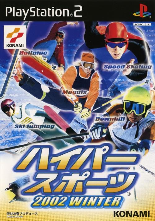 【中古】ハイパースポーツ2002 WINTER