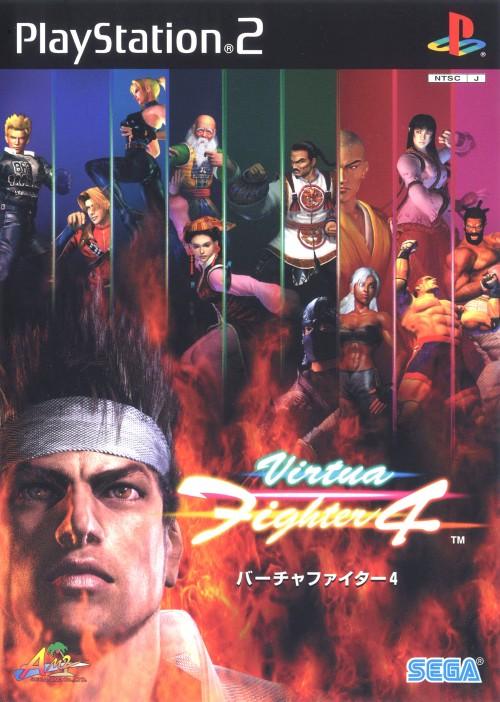 【中古】Virtua Fighter4