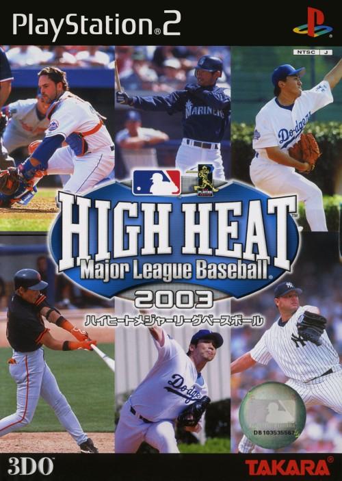 【中古】ハイヒートメジャーリーグベースボール 2003