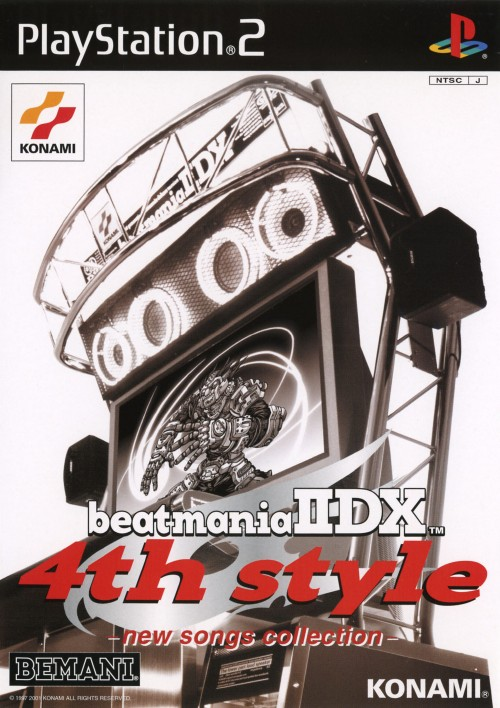 【中古】beatmania 2DX 4th style −new songs collection−