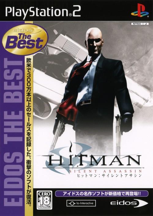 【中古】【18歳以上対象】ヒットマン:サイレントアサシン EIDOS THE BEST