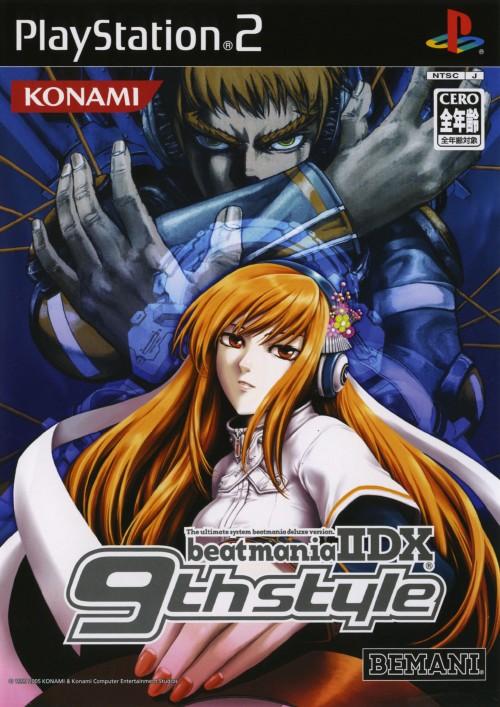 【中古】beatmania 2DX 9th style