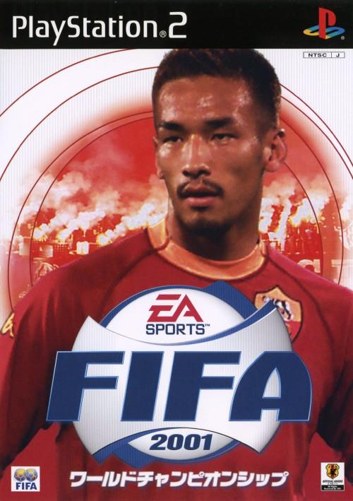 【中古】FIFA 2001 ワールドチャンピオンシップ