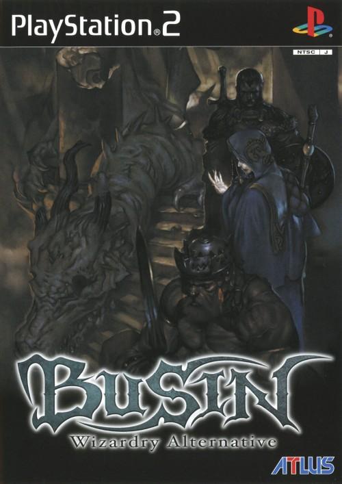 【中古】BUSIN 〜ウィザードリィ オルタナティブ〜