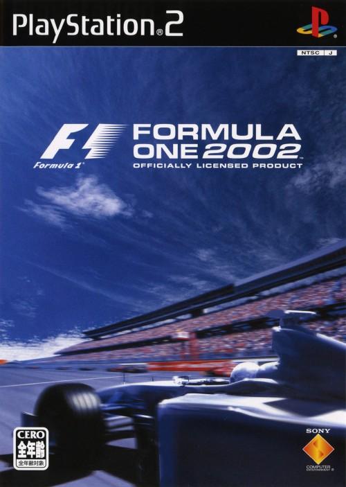 【中古】Formula One 2002
