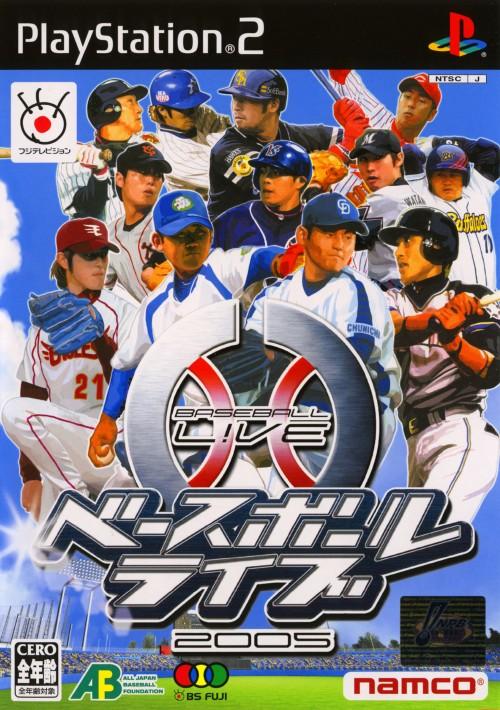 【中古】ベースボール ライブ 2005
