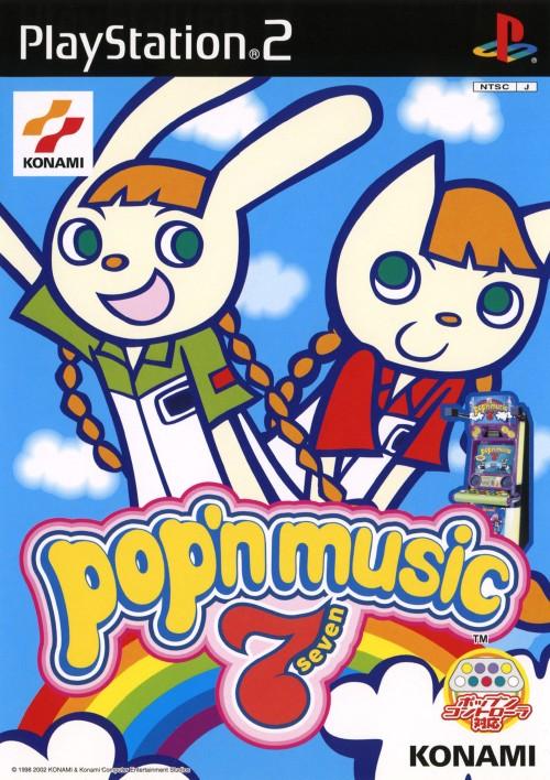 【中古】ポップンミュージック7