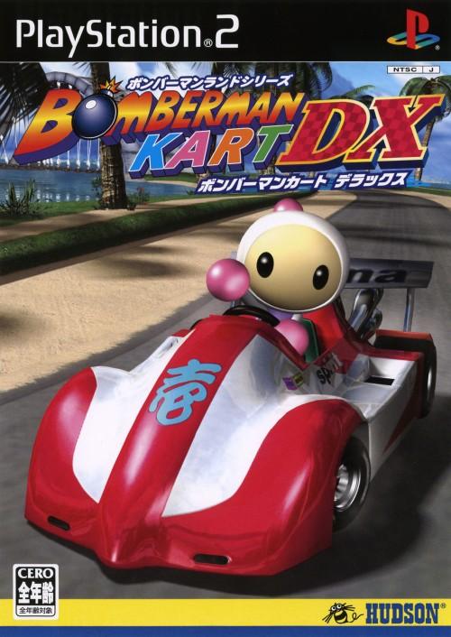 【中古】ボンバーマンカートDX