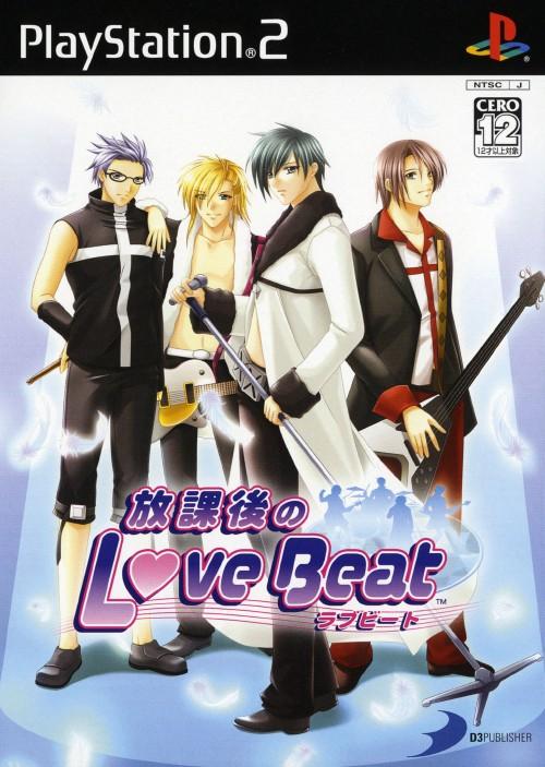 【中古】放課後のLove Beat