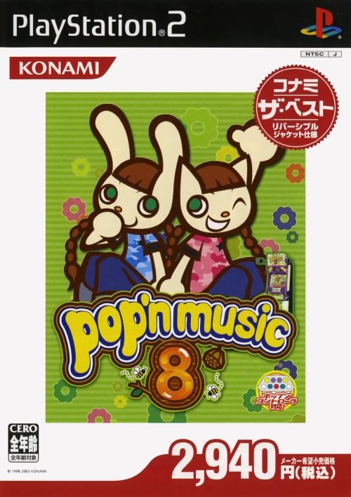 【中古】ポップンミュージック8 コナミ ザ ベスト