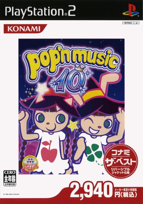 【中古】ポップンミュージック10 コナミ ザ ベスト