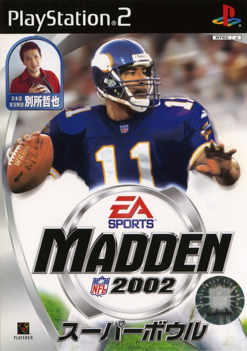 【中古】MADDEN NFL スーパーボウル2002
