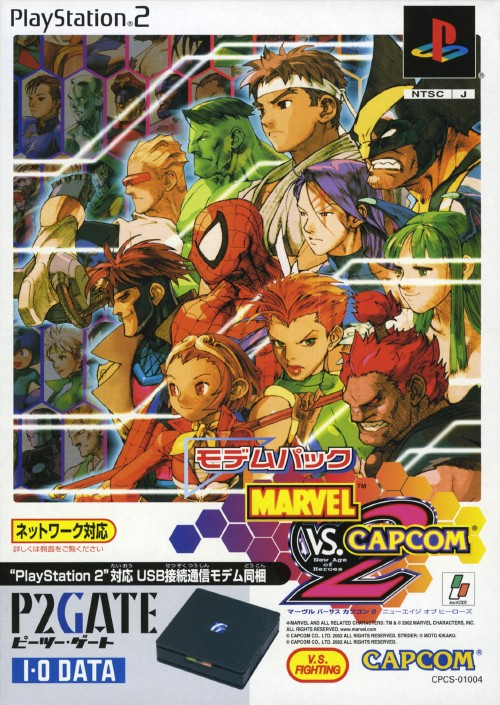 【中古】MARVEL VS. CAPCOM2 New Age of Heroes モデムパック (同梱版)