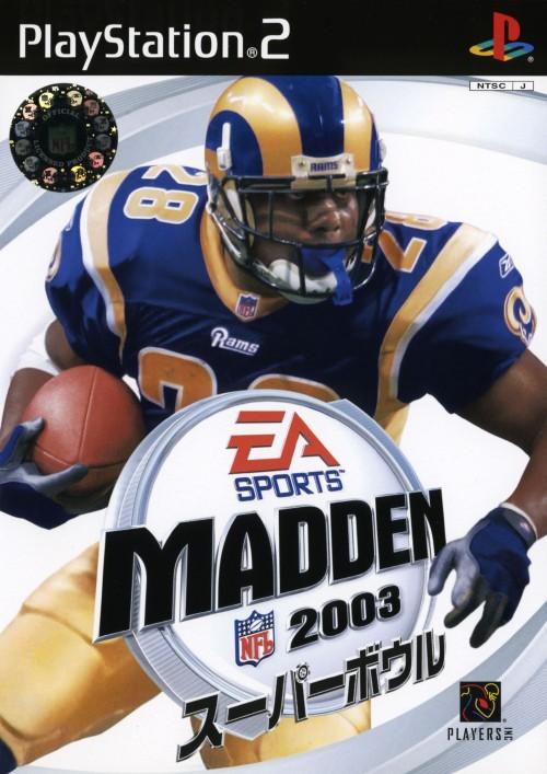【中古】MADDEN NFL スーパーボウル2003