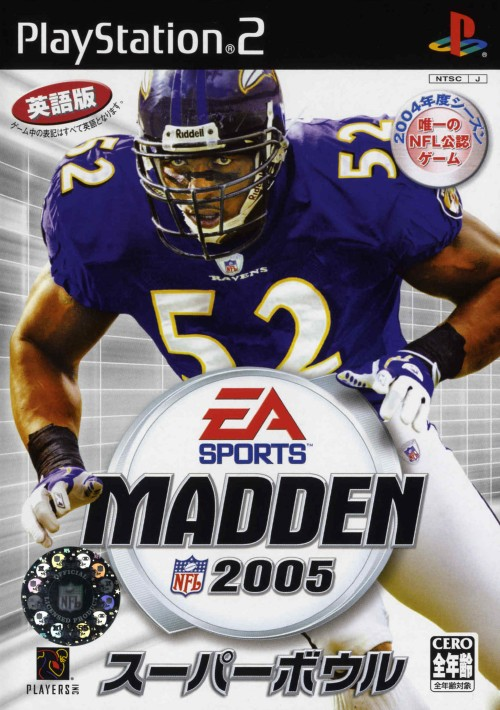 【中古】MADDEN NFL スーパーボウル2005
