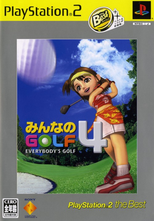 【中古】みんなのGOLF4 PlayStation2 the Best
