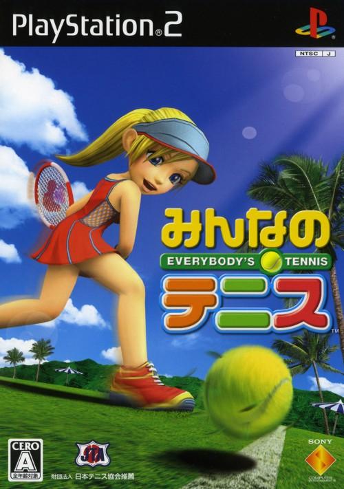 【中古】みんなのテニス