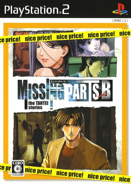 【中古】MISSINGPARTS sideB nice price!
